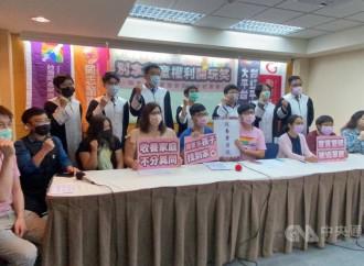 Taiwan e l'adozione per coppie gay