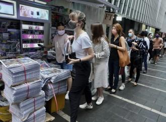 Hong Kong, Apple Daily e la fine della libertà