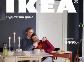 Comune di Bari e Ikea: banchetti e viaggi nuziali in regalo alle coppie gay