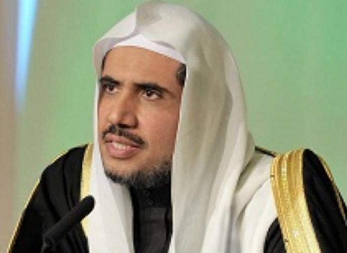 Mohammed Al Issa