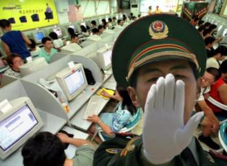 Nuove norme in Cina per la diffusione di informazioni religiose on line