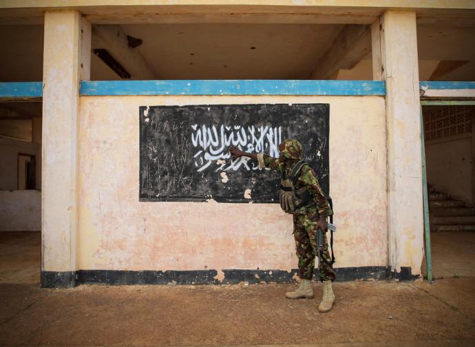 Bandiera di al Shabaab