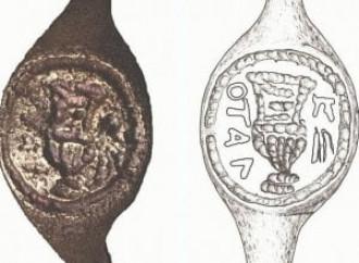 L'anello di Pilato, l'uomo che crocefisse il Re dei Giudei