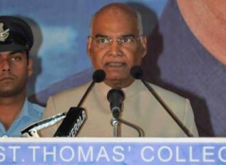 Il presidente indiano Ram Nath Kovind ha partecipato alle celebrazioni per il centenario del St Thomas College