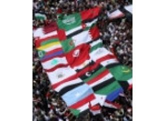 Islam: diritti umani, questi sconosciuti