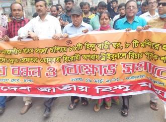 In Bangladesh un avvocato sostiene che i cristiani hanno rubato il Vaticano agli indù