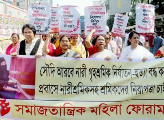 L'inferno delle domestiche bengalesi in Arabia Saudita