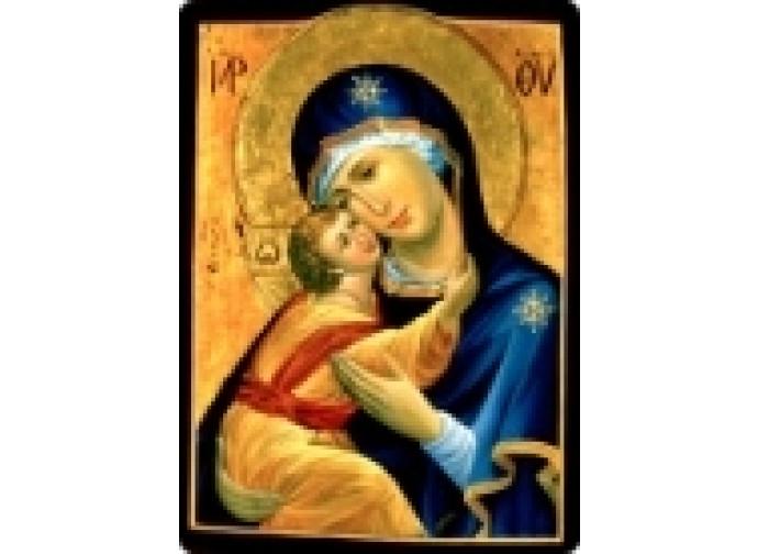 Maria Vergine e Bambino