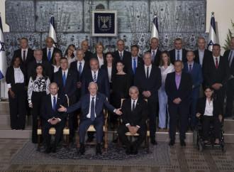"""Israele il """"governo del cambiamento"""" alla prova"""