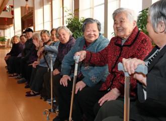 Entro il 2035 il fondo pensioni statali cinese potrebbe azzerarsi a causa della denatalità