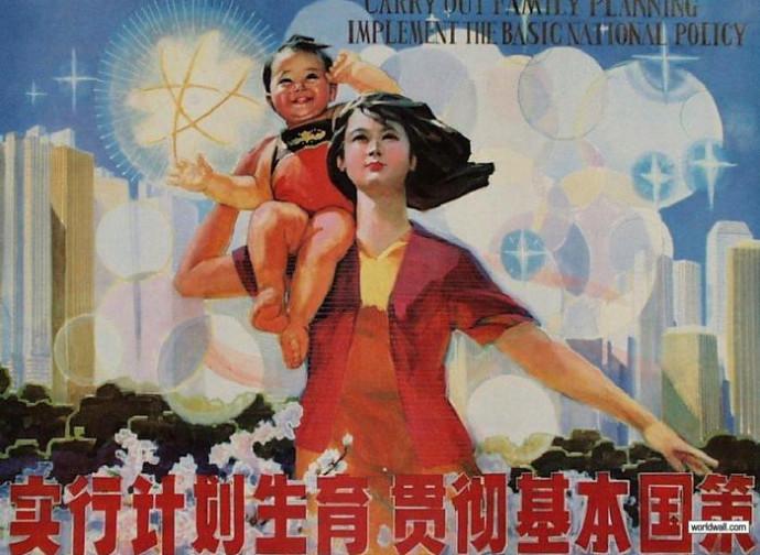 Cina, poster della politica del figlio unico degli anni '80