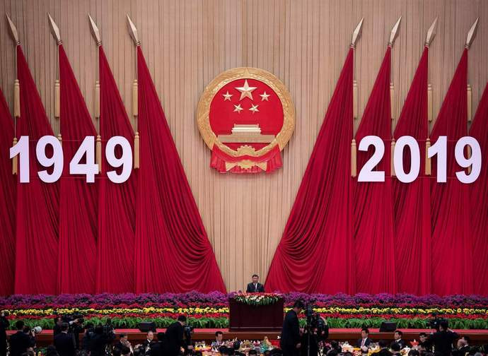 Risultati immagini per partito comunista cinese 1949 2019