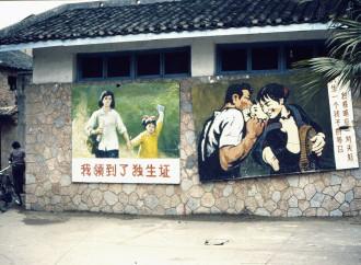 Cina, poster di propaganda della politica del figlio unico