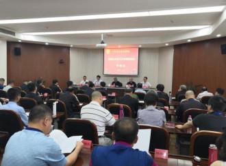 A Pechino un corso di formazione per sacerdoti organizzato dal Partito