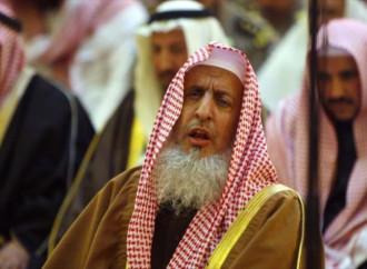 Il Codice Wahhabi, i sauditi e la diffusione dell'estremismo