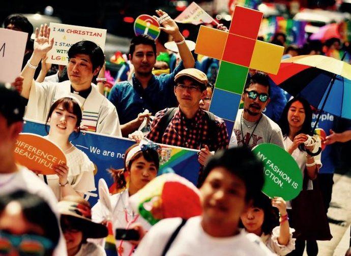 gay sito di incontri Tokyo