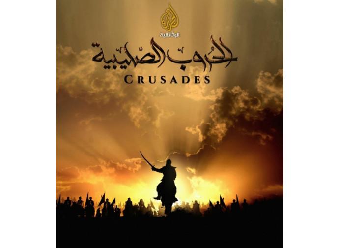 Le locandina del film Le Crociate che verrà trasmesso da Al Jazeera