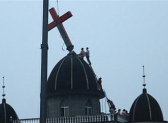 Repressione di Pechino contro le conversioni