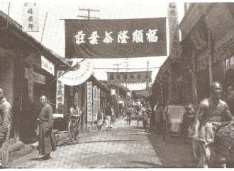 Gli ebrei cinesi di Kaifeng, perseguitati dal comunismo