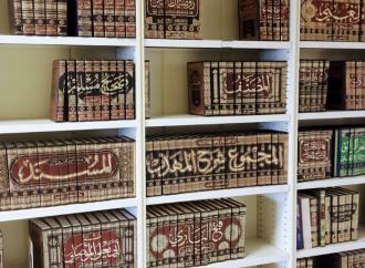 """Paghiamo anche gli islamologi: il lauto """"ristoro"""" alla Scuola di Bologna"""
