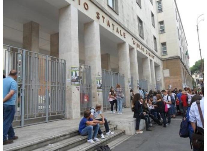 L'entrata del liceo Giulio Cesare, Roma