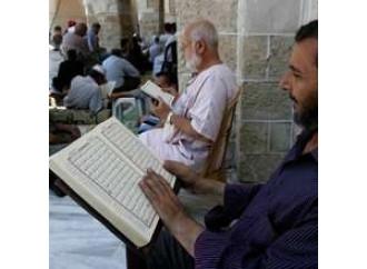Università islamica, vogliamo saperne di più