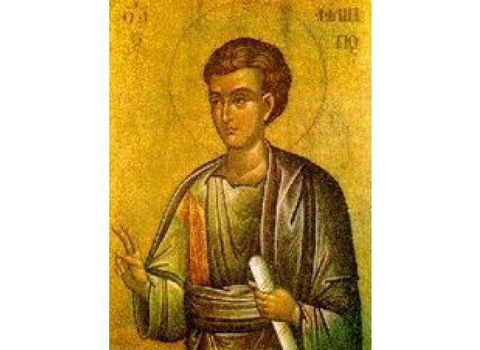 filippo apostolo