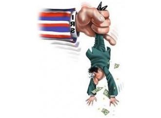 Pressione fiscale illecita e immorale