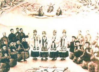 Santa Lucia Yi Zhenmei