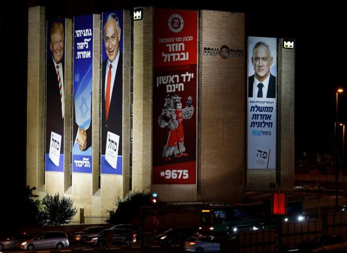 Poster elettorali a Gerusalemme