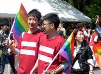 """Il Giappone verso le """"nozze"""" gay?"""
