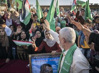 Disarmare Hamas a Gaza è solo un miraggio