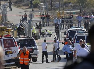 Attentato di Har Hadar, violata una frontiera pacifica