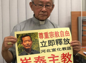 Un appello per la liberazione di monsignor Agostino Cui Tai, vescovo coadiutore di Xuanhua
