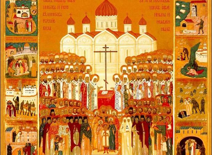 L'icona dei Nuovi Martiri (dettaglio)