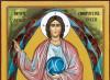 La festa del Padre, Dio chiede ai Suoi figli di amarlo