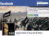 Social terror. Come la Silicon Valley tollera i jihadisti