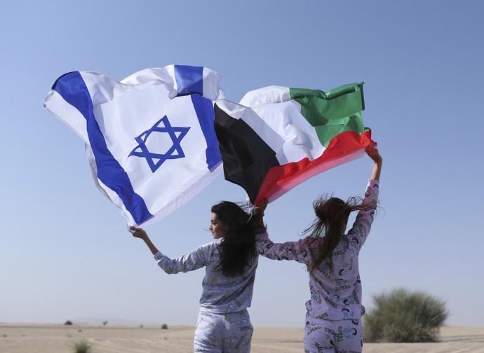 Israele_EAU