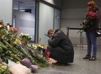 Aereo ucraino abbattuto, quel che l'Iran non può dire