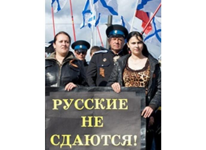 Manifestazione di russi in Lettonia