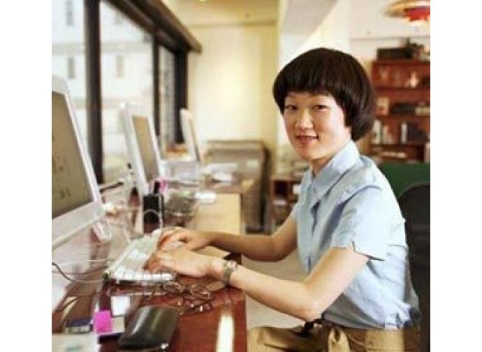 Lavoratrice cinese