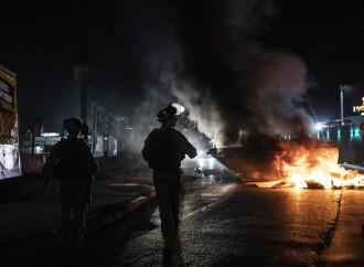 Guerra a Gaza, test dei rapporti fra Israele e gli arabi