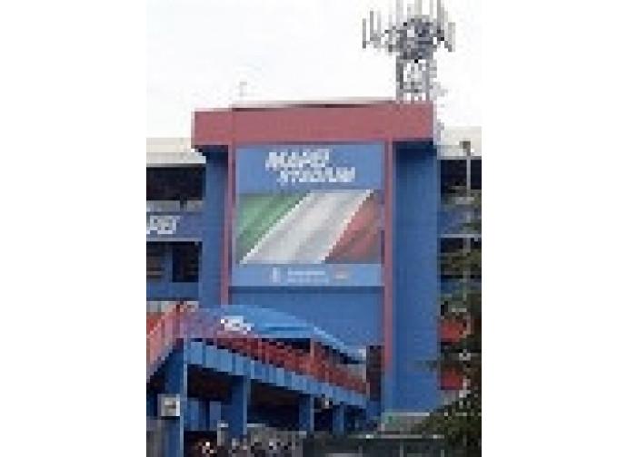 Stadio Mapei