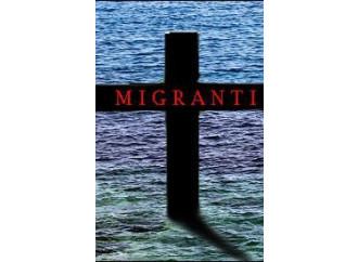 Un immigrato non è un rifugiato, né un profugo