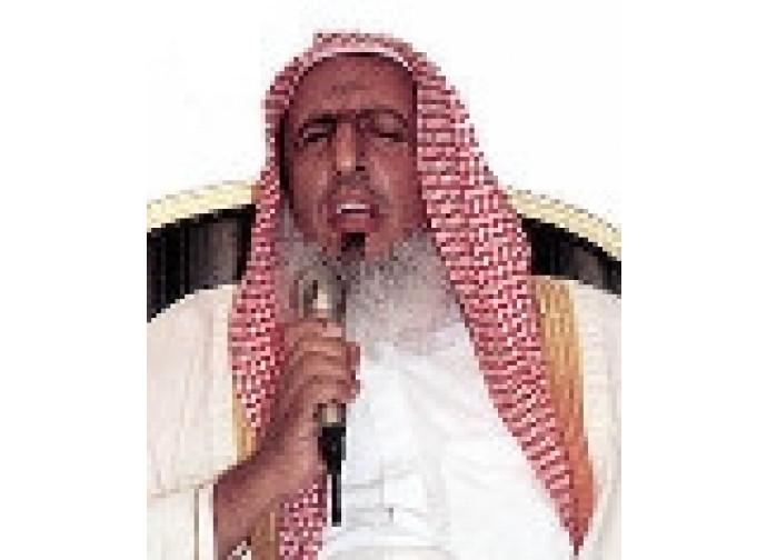 Il gran muftì saudita