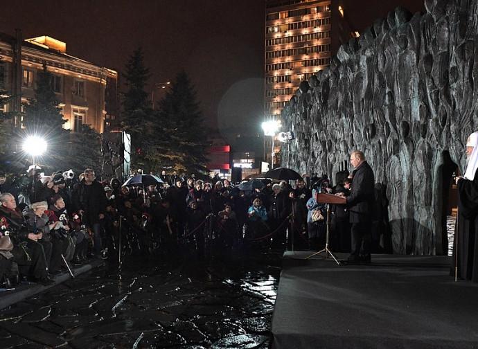 Il Muro del Pianto inaugurato da Putin e dal patriarca Cirillo