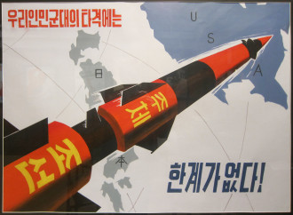 Poster di propaganda nordcoreano