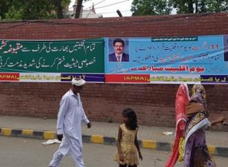 Pakistan, 11 agosto. Giornata nazionale delle minoranze