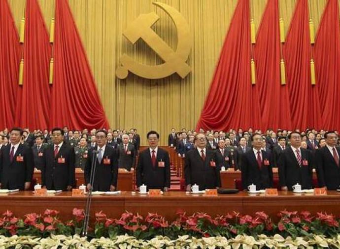 XIX Congresso Partito Comunista Cinese