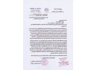 Dietro al terrorismo  in Libia lo zampino  del Cairo